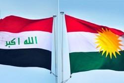 پرچم عراق و اقلیم کردستان