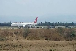 هواپیما ترکیه