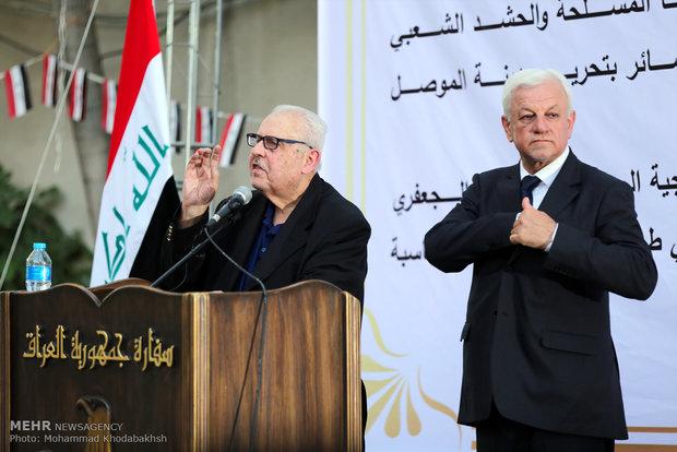 Mosul liberation celebrated at Iraqi Embassy to Iran