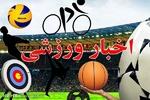 آبیک میزبان اولین اردوی تیم ملی آبهای خروشان بانوان شد