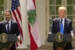 الحريري يبتسم لاتهامات ترامب لحزب الله