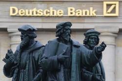 دویچه بانک آلمان