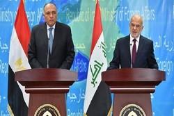 عراق مصر