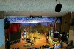 یادواره شهدای اطلاعات عملیات قرارگاه نجف اشرف درکرمانشاه برگزارشد