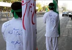 تشرف کاروان زائران پیاده بافق یزد به حرم مطهر رضوی