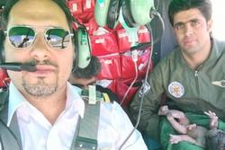 نوزاد الیگودرزی در بالگرد اورژانس هوایی متولد شد
