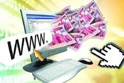 کلاهبرداری اینترنتی - کراپشده