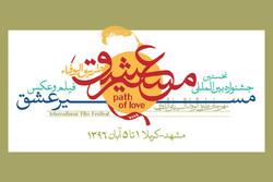 Mashhad, Karbala to host festival on Imam Reza (AS) and Arbaeen rituals
