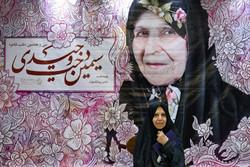 Tehran organization honors poet Simindokht Vahidi