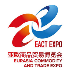 Iranian products to be showcased at Eurasia Commodity Expo in China