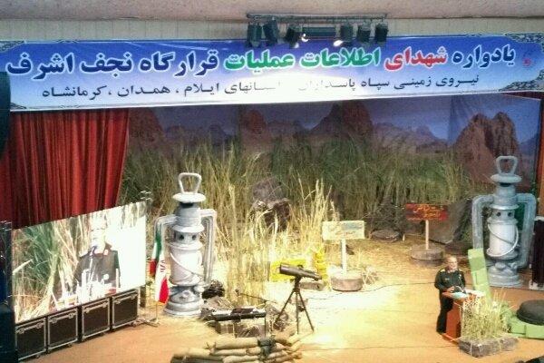 قرارگاه منطقه ای نجف اشرف ۲۶۵ شهید اطلاعات عملیات تقدیم کرده است