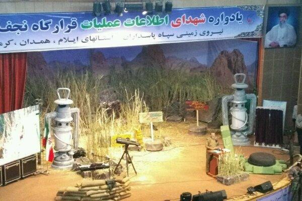 العميد موسوي : طهران تشرف استخبارياً على كافة نمواقع الأعداء الحساسة في المنطقة