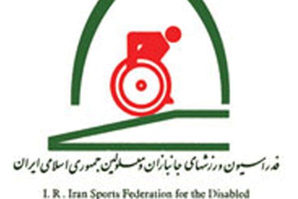 دبیر فدراسیون ورزشهای جانبازان و معلولان منصوب شد