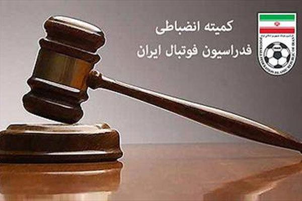 تخلف تماشاگران فوتبالی باز هم جریمهساز شد