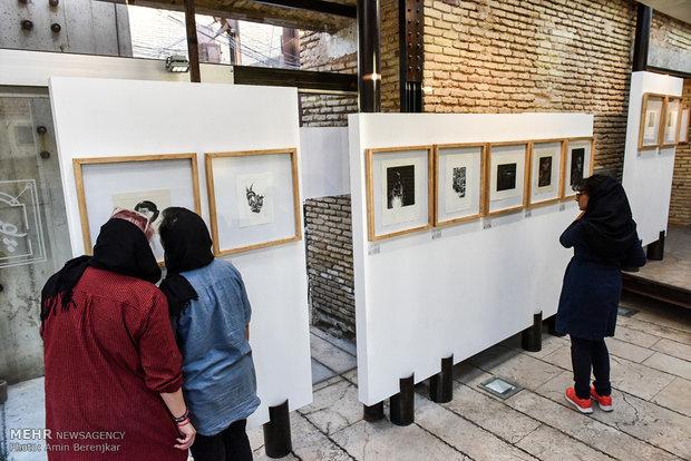 معرض مختارات الطباعة الفنية في شيراز