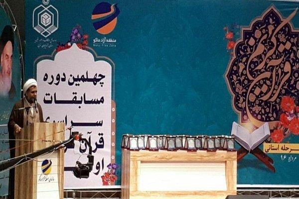 قرآن و عترت دو جزو جدایی ناپذیر از یکدیگر هستند