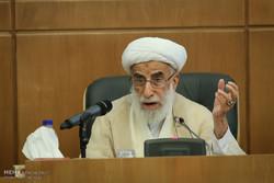 جلسه مشترک هیات رئیسه مجلس خبرگان با کمیسیون های داخلی