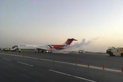 Tebriz-Bakü seferini yapan uçağın moturuna kuş girdi