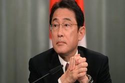 وزیر خارجه ژاپن