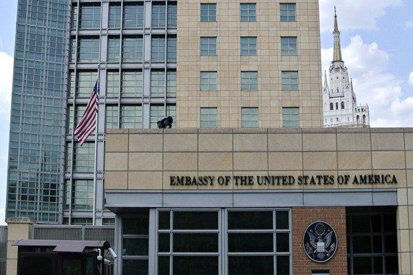 اعتراض سفارت آمریکا در مسکو به روسیه