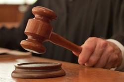 İstanbul 13. Ağır Ceza Mahkemesi'nden AYM'nin kararına tepki