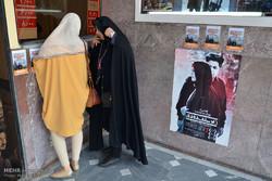 اکران فیلم های جشنواره کودک در اصفهان/۲۱ روز بعد به سپاهان رفت