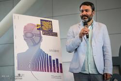 نشست خبری ششمین جشنواره بین المللی فیلم شهر