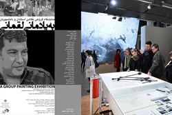 عکس تزئینی نمایشگاه و سخنرانی