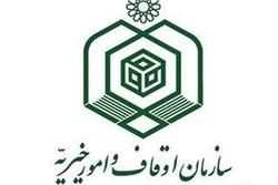 مشارکت در طرح اعزام رایگان اقشار بی بضاعت به مشهد