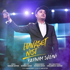 """A poster for Behnam Safavi's latest single song """"You Don't Care"""""""