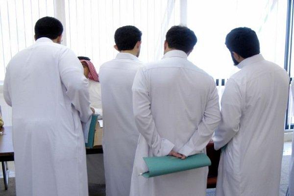 مجتهد: 280 ألف سعودي تم تسريحهم من عملهم نتيجة تنفيذ رؤية 2030