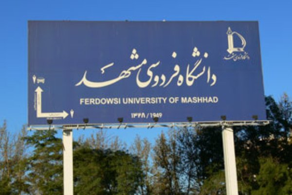 Lebanon after developing coop. with Iranian Ferdowsi Uni.