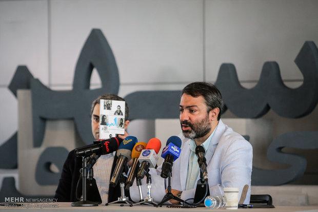 6. Uluslararası Şehir Film Festivali basın toplantısı