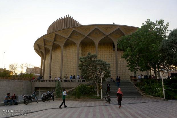 تئاتر شهری که حریم ندارد