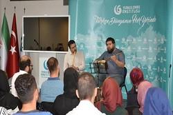 İran'da 'Anadolu Nameleri' etkinliği