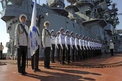 اهتزاز پرچم روسیه در بندر «طرطوس» سوریه