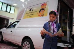 اعزام ۳۱ کتابخانه سیار کانون پرورش فکری کودکان و نوجوانان به روستاها
