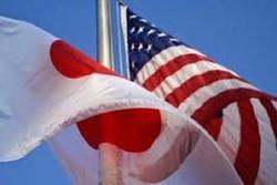 پرچم آمریکا و ژاپن