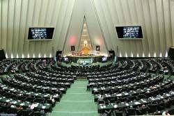 A view of Iran's Majlis