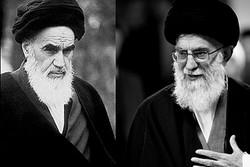 امام خمینی و مقام معظم رهبری
