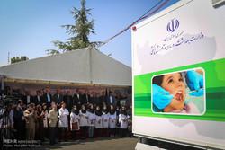 کلینیک سیار دندانپزشکی در گنبدکاووس راه اندازی شد