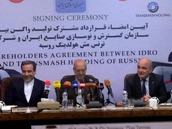 Iran, Russia sign contract on wagon manufacturing