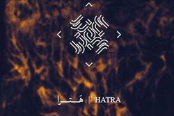 آلبوم هترا