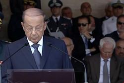 Lübnan Cumhurbaşkanı Avn Tahran'a gelecek