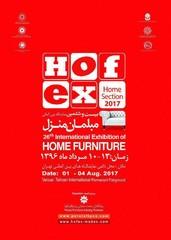 HOFEX 2017