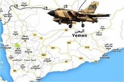 جنگ یمن