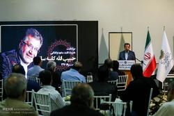 بزرگداشت هنرمند فقید،متعهد و انقلابی زنده یاد حبیب الله کاسه ساز