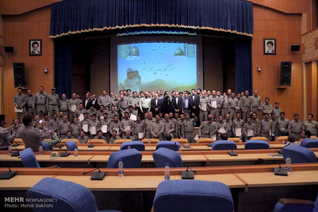 Ceremony honors forest rangers
