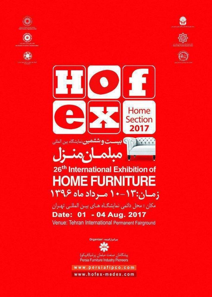 Intl Home Furniture Expo Kicks Off In Tehran Tehran Times