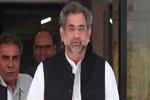 پاکستان کا کشمیریوں کی سفارتی اور سیاسی مدد جاری رکھنے کا اعلان